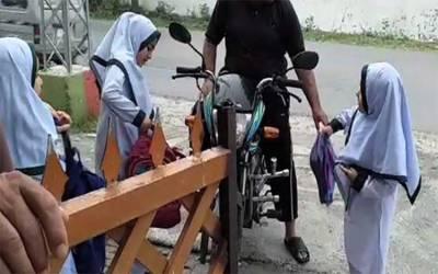 ہولناک زلزلہ دو ہفتے کے کے بعد میرپور آزاد کشمیر کے سکول دوبارہ کھل گئے