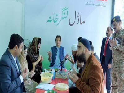 لوگوں میں صبر نہیں، ابھی 13 ماہ ہوئے ہیں اور لوگ کہتے ہیں کہاں ہے نیا پاکستان:وزیراعظم عمران خان