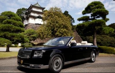 جاپان; شاہی پریڈ کے لیے استعمال کی جانے والی گاڑی کی نمائش