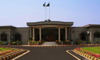 اسلام آباد ہائیکورٹ:جے یو آئی (ف ) کے دھرنے کو روکنے کی فوری استدعا مسترد