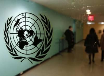 اقوام متحدہ کو شدید مالی بحران کا سامنا ہے:سیکریٹری جنرل یو این