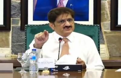 کراچی میں قبضہ مافیا کے خلاف سندھ حکومت نے کریک ڈاؤن کا اعلان کر دیا