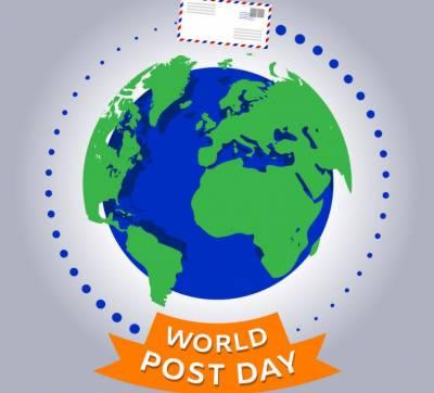 دنیا بھر میں ڈاک کا عالمی دن آج منایاجارہاہے