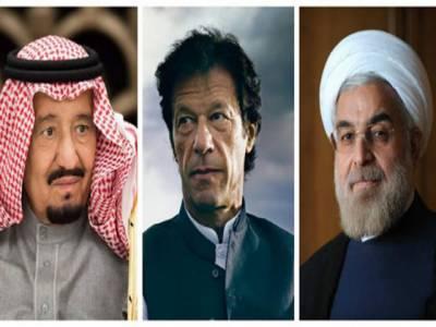 وزیراعظم عمران خان کا دورہ چین کے فوری بعدسعودی عرب و ایران کے دورے کا امکان