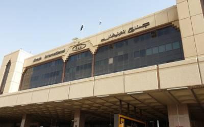 کراچی ایئرپورٹ پراے ایس ایف کی کارروائی، منشیات برآمد