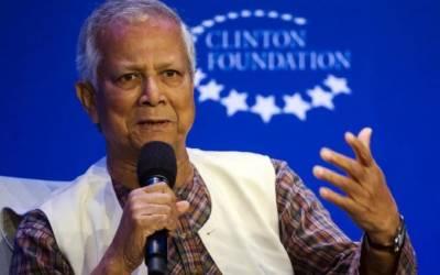 بنگلا دیش:نوبل انعام یافتہ ماہر اقتصادیات محمد یونس کی گرفتاری کے وارنٹ جاری