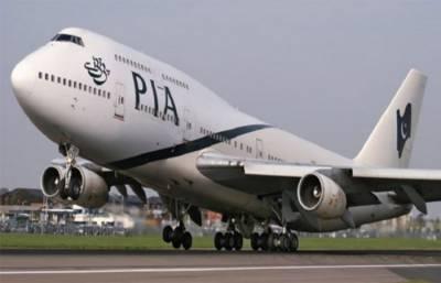 پی آئی اے کے طیارے میں دوران پرواز2مسافر خاتون کی ویڈیو بنانے پر آپس میں لڑ پڑے