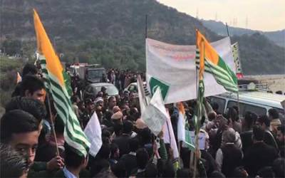 نہتے کشمیریوں سے یکجہتی، آج اسلام آباد میں انسانی ہاتھوں کی زنجیر بنائی جائیگی