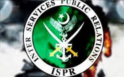 پاک فوج میں نظم و ضبط کی خلاف ورزی پر 3 میجرز کو سزا