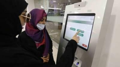سرپرست کی شرط ختم ' 14 ہزار سعودی خواتین نے پاسپورٹس حاصل کرلیے