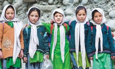 بچیوں کا عالمی دن آج منایا جارہاہے