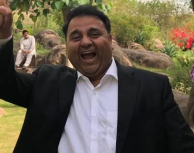 فواد چوہدری کا بہترین ٹیکنالوجی آئیڈیا دینے والے شخص کو 20 لاکھ انعام دینے کا اعلان