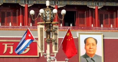 چینی صدر شی کا کیوبن رہنماﺅں کے نام تہنیتی پیغام