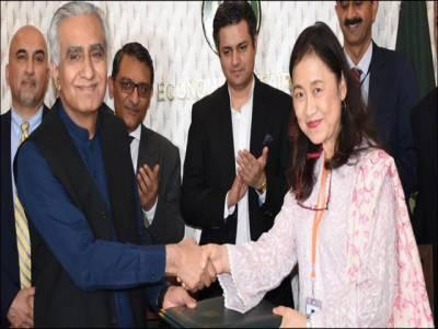 پاکستان اور ایشیائی ترقیاتی بینک کے درمیان اضافی 20 کروڑ ڈالر کا معاہدہ