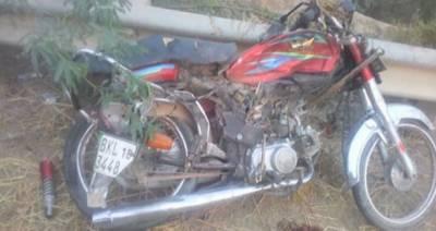 ڈیرہ اسماعیل خان: دو موٹر سائیکلوں کے درمیان تصادم, 4 افراد جاں بحق