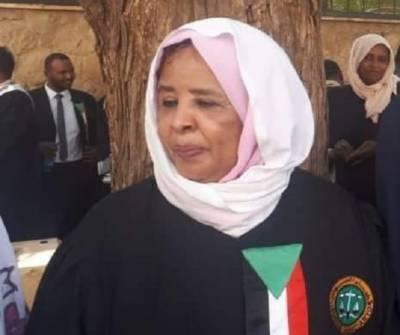 سوڈان کی تاریخ کی پہلی خاتون چیف جسٹس