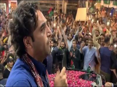 بلاول بھٹو کا18 اکتوبر کو کراچی میں جلسے کا اعلان، وفاقی حکومت اور اس کے اتحادی سندھ کے دل کراچی پر قبضہ کرنا چاہتے ہیں: بلاول بھٹو کالاڑکانہ میں خطاب