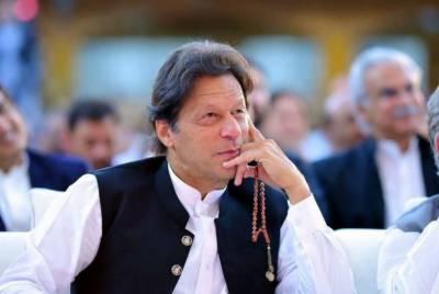 وزیراعظم عمران خان ایران روانہ