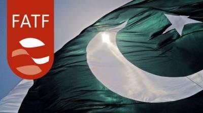 ایف اے ٹی ایف کا اجلاس میں شرکت کیلئے پاکستانی وفد پیرس روانہ