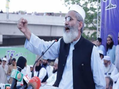 جیسے کابل روس، امریکا کے لیے قبرستان بنا، بھارتی فوج کے لیے سرینگر بنے گا، پاکستان بچانا ہے تو سرینگر میں جنگ لڑنی ہوگی: سراج الحق