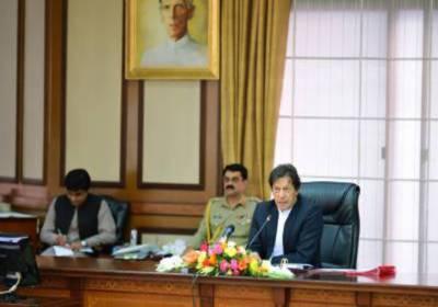 وفاقی کابینہ کا اجلاس آج ہو گا،15 نکاتی ایجنڈا جاری