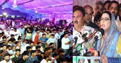 وزیراعظم پاکستان کوفلاحی مملکت بناکرقوم کی تقدیربدل رہے ہیں:فردوس عاشق اعوان