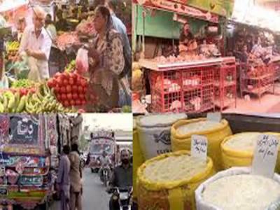 پاکستان میں آئندہ سال مزید مہنگائی بڑھے گی ، ورلڈ بینک کی رپورٹ میں انکشاف