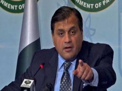 پاکستان نے بھارتی وزیر دفاع کے بیان کو اشتعال انگیز قرار دیکر مستردکردیا،پاکستان کی مسلح افواج اورعوام مادروطن کادفاع کرنا جانتے ہیں، ترجمان دفتر خارجہ