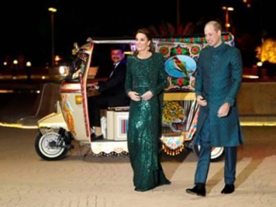 برطانوی ہائی کمیشن کا شاہی جوڑے شہزادہ ولیم اور شہزادی کیٹ مڈلٹن کے اعزازمیں پاکستان مانو منٹ میں عشائیہ