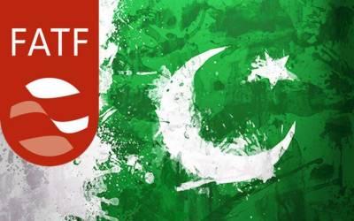 پاکستان پر ایف اے ٹی ایف کی بلیک لسٹ میں جانے کے خدشات کم ہوگئے