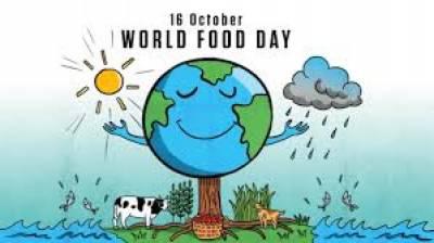 آج خوراک کاعالمی دن منایاجارہاہے