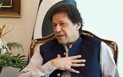 ٹرمپ کے کہنے پر ایران سے بات چیت کا آغاز کیا: وزیراعظم عمران خان