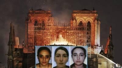 فرانس : نوٹرے ڈیم کار بم دھماکے میں5 خاتون دہشت گردوں کو جیل کی سزا