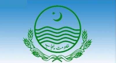 پنجاب حکومت کاجیلوں میں وی وی آئی پی ملاقاتوں کی فیس رکھنے کا فیصلہ