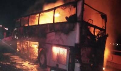 سعودی عرب:بس اور ٹرک میں تصادم،35عمرہ زائرین جاں بحق
