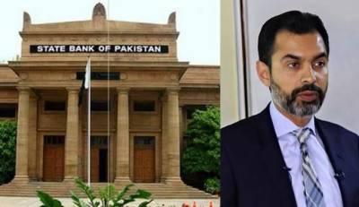 افراط زر میں اتنی تبدیلی نہیں آئی کہ شرح سود میں کمی کی جائے:گورنر اسٹیٹ بینک