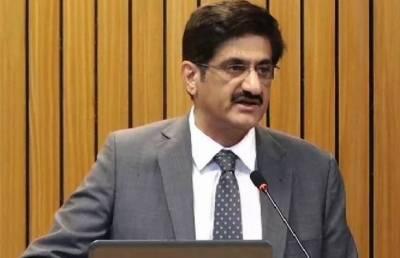 وزیراعلیٰ سندھ کے خلاف کارروائی کی درخواست الیکشن کمیشن نے خارج کردی