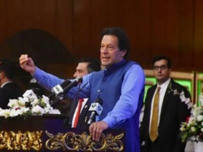 حکومت میرٹ اورشفافیت پریقین رکھتی ہے اور کامیاب جوان پروگرام کا خلاصہ میرٹ کا پروگرام ہے:وزیراعظم عمران خان