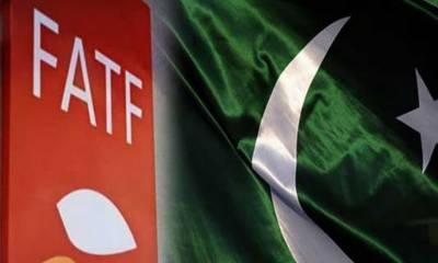 ایف اے ٹی ایف: پاکستان کی قسمت کا فیصلہ آج متوقع