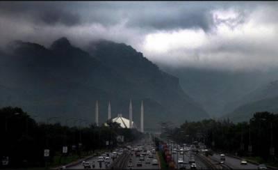 لاہور،اسلام آباد سمیت ملک کے مختلف علاقوں میں بارش اور ژالہ باری, موسم سرد