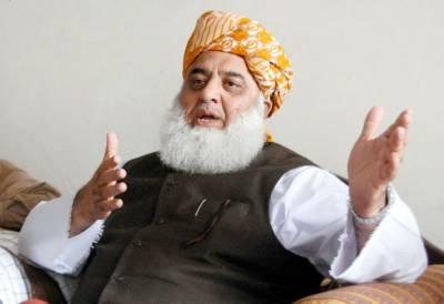اسلام آباد ہائی کورٹ،فضل الرحمان کا دھرنا روکنے سے متعلق درخواست خارج
