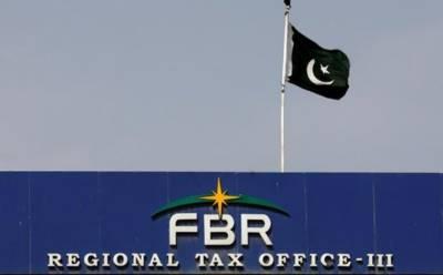 ٹیکس گزاروں کی سہولت کیلئے ایف بی آر کی اردو ویب سائٹ کا اجرا