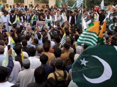مقبوضہ کشمیر کے مظلوم عوام سے اظہاریکجہتی کیلئے ملک بھر میں یوم کشمیر منایا گیا