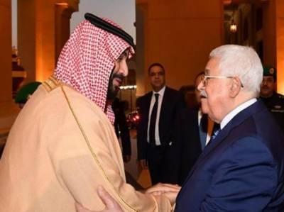 سعودی عرب اور فلسطین مشترکہ اقتصادی کمیٹی اور بزنس کونسل کے قیام پر متفق