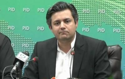 پاکستان 2020 میں گرے سے وائٹ لسٹ میں آجائے گا:حماد اظہر