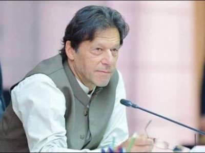 قومی معیشت کی بحالی اقتصادی ٹیم کی بڑی کامیابی ہے:وزیراعظم عمران خان
