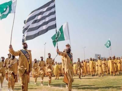 وزارت داخلہ کا جے یو آئی (ف) کی فورس 'انصار الاسلام' کےخلاف کارروائی کا فیصلہ