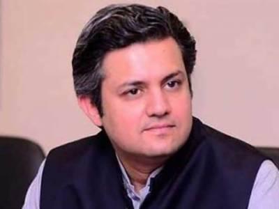 پاکستان کو آئندہ سال گرے سے وائٹ لسٹ میں منتقل کرنے کیلئے فنانشل ایکشن ٹاسک فورس کے لائحہ عمل میں شامل تمام نکات کو مکمل کرنے کا ہدف دیا گیا ہے:حماد اظہر