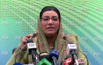 پاکستان کو بلیک لسٹ کروانے کے بھارتی مذموم عزائم خاک میں مل گئے:فردوس عاشق