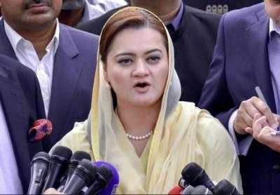 کوئی دھمکی،گالی اپوزیشن کو وزیراعظم کے استعفی کے مطالبے سے پیچھے نہیں ہٹا سکتی:مریم اورنگزیب